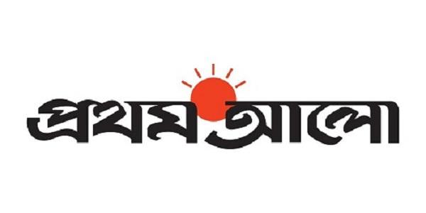 Prothom Alo Job Circular 2021