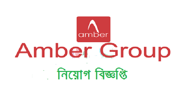 Amber Group Job Circular 2021