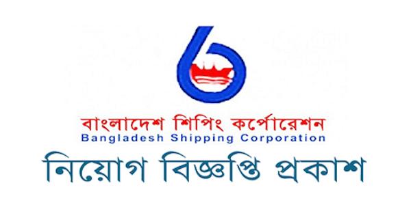 Bangladesh Shipping Corporation BSC Job Circular 2021 www.bsc.gov.bd