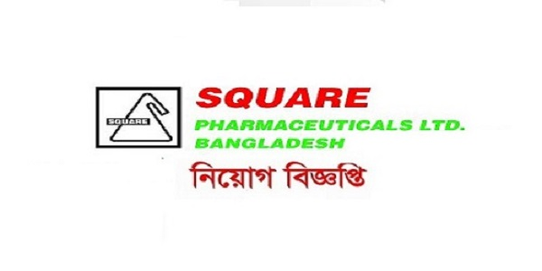 Square Pharmaceuticals Job Circular 2021