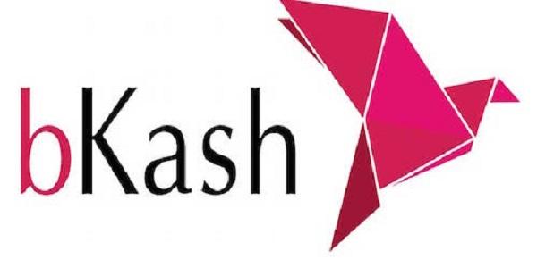 bKash Ltd. Job Circular 2021