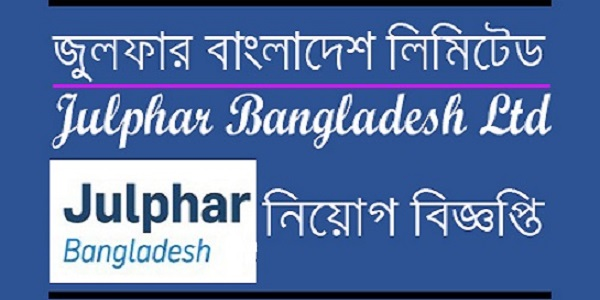 Julphar Bangladesh Job Circular 2021