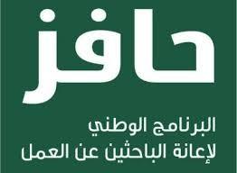 سلم رواتب النيابة العامة 1441 وظائف المواطن