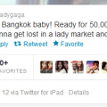 Lady Gaga Wants To Buy A Rolex (made In Thailand)