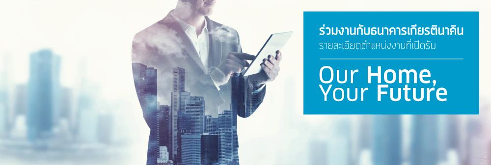 Senior Manager – Operational Risk Management For Technology & Cyber Risk  (M – VP Level) – Kiatnakin Bank Public Company Limited