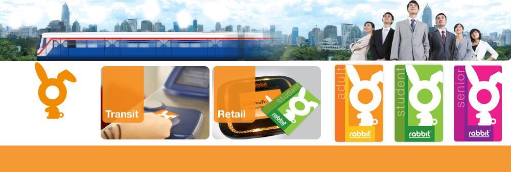 Senior Engineer (Backend Team) – Bangkok Smartcard System Company Limited (BSS)