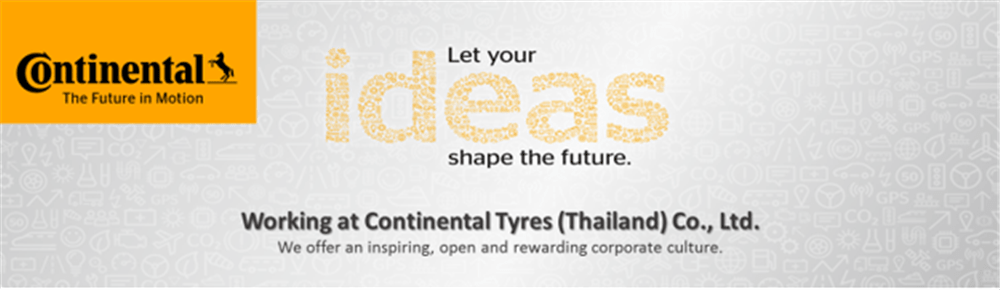 Technical Lead – DC, Server, Network & Security – Continental Tyres (Thailand) Co., Ltd.