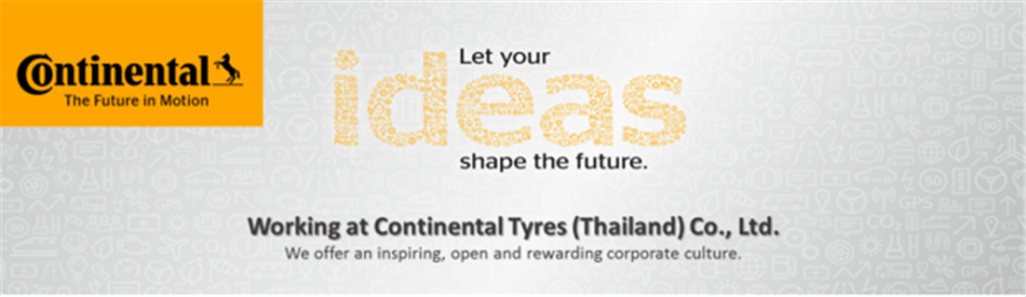 Technical Lead - DC, Server, Network & Security - Continental Tyres