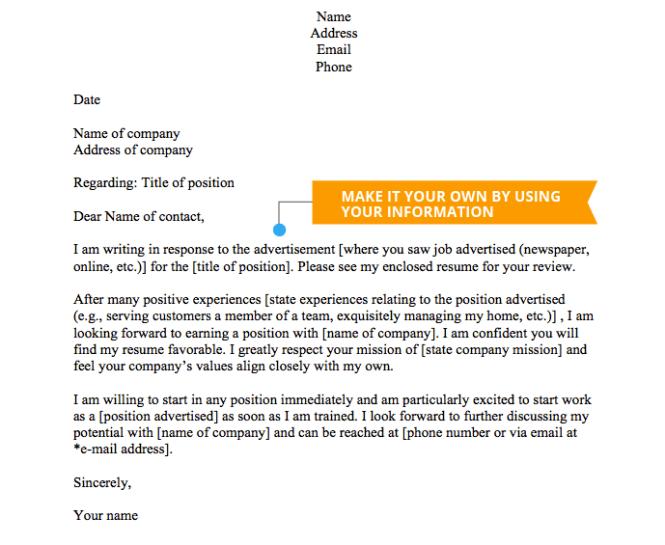 Cover Letter Exle Receptionist Elegant Cl