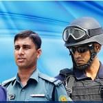Bangladesh Police Constable Jobs Circular 2017 www.police.gov.bd