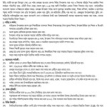 Primary Education Of Directorate Jobs