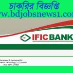 IFIC Bank Career Opportunity Bangladesh 2017