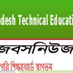 Technical Education Board Admission Result 2016 Technical Education Board