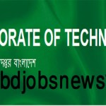 Poly Technical 1st & 2nd Shift Admission Result 2016