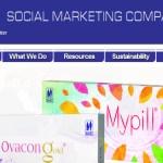 SMC Enterprise Limited Career Opportunity 2016