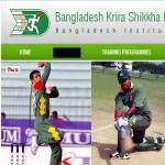 Bangladesh Krira Shikkha Protishtan Job Circular 2016 BKSP