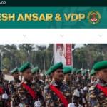 Bangladesh Ansar VDP Jobs Circular 2017 Exam Result