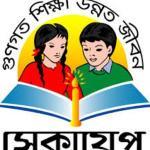 SEQAEP Teacher Job Circular 2016 http://seqaep.gov.bd/