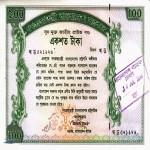 100tk prize bond draw result
