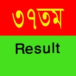 37th BCS Preliminary Result 2016- bpsc.gov.bd Written Result