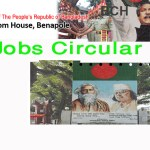 Benapole Custom House Job Circular 2016 bch.gov.bd