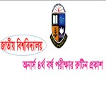 Honours 4th Year Exam Routine 2016 nu.edu.bd