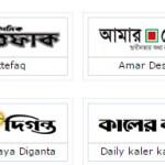 Daily Newspaper Published Jobs Circular Bangladesh