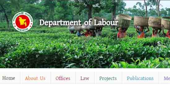 Labour Department Job Circular 2017