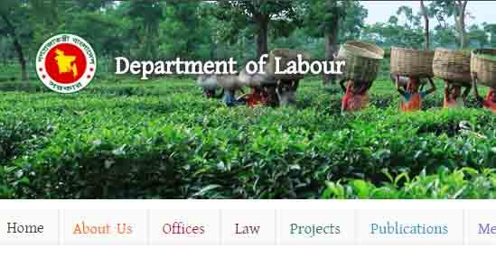 Labour Department Job Circular 2017
