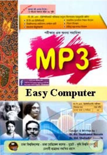 MP3 Easy Computer Download