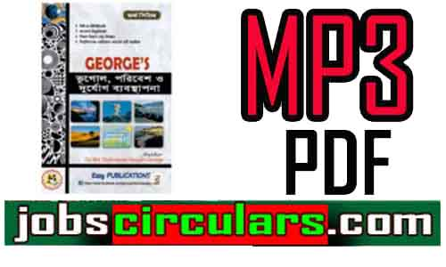 MP3 Geography, Environment and Disaster Management PDF