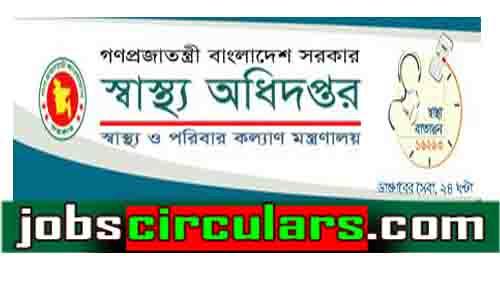 Health Ministry Job Circular 2018 | dghsr.teletalk.com.bd