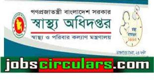 helth Health Ministry Job Circular 2018 | dghsr.teletalk.com.bd