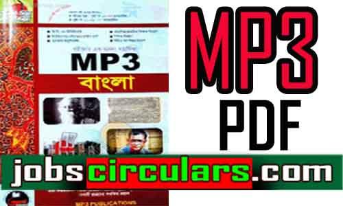 MP3 Bangla e-book Download