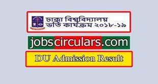 Du Reselt banner ঢাবি 'গ' ইউনিটের ভর্তি পরীক্ষার ফল প্রকাশ   Dhaka University DU GA Unit Admission 2018-19