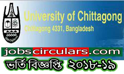 Chittagong University Nirdeshika CU Admission 2018-2019 All Units