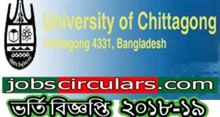 uc logo 1 Chittagong University Nirdeshika CU Admission 2018-2019 All Units