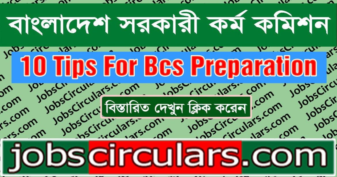 BCS Preparation 10 Tips | For Preliminary Writing Exam