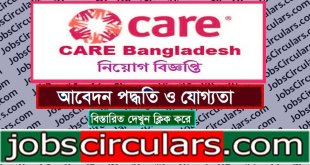 Care Bangladesh Jobs Circular 2020