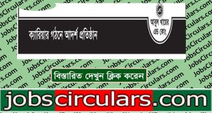Abul Khair Group Job Circular 2020 copy Abul Khair Group Job Circular 2020