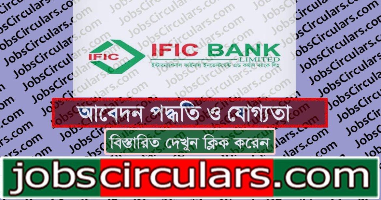 IFIC Bank Limited | Job Circular 2020
