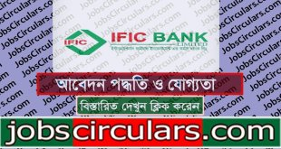 ific bank limited job circular 2020 IFIC Bank Limited | Job Circular 2020