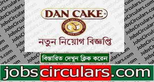 Dan Foods Limited bd Job Circular 2020
