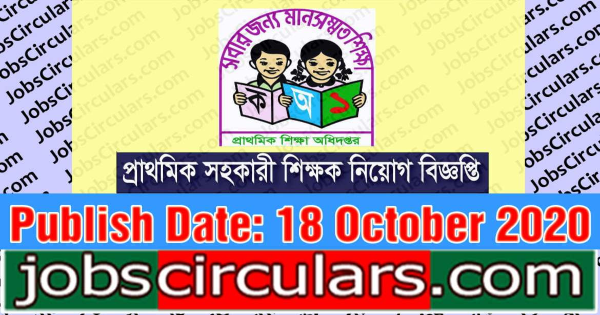 Govt Primary Assistant Teacher Job Circular BD 2020