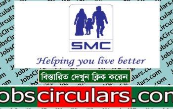 SMC Company Job Circular 2020