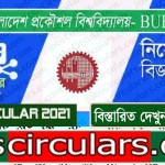 Craft Instructor BUET Job Circular 2021