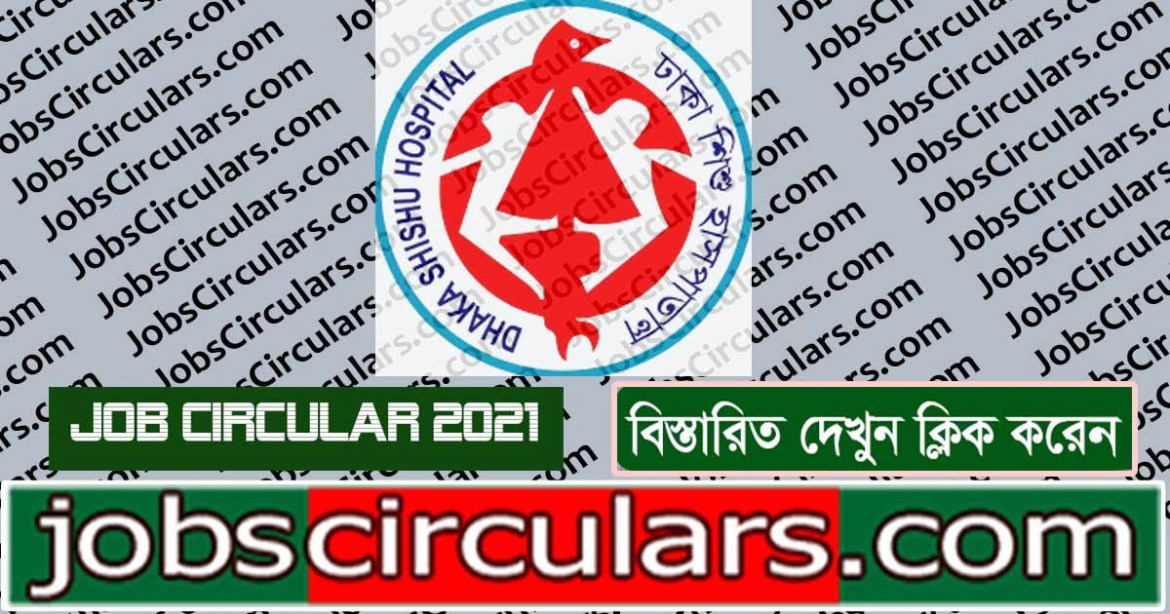 Dhaka Children's Hospital Nursing Institute Job Circular 2020