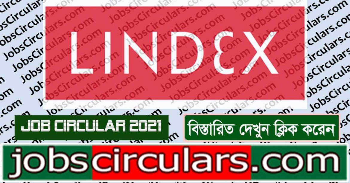 Global Women Empowerment Manager Lindex Job Circular 2020