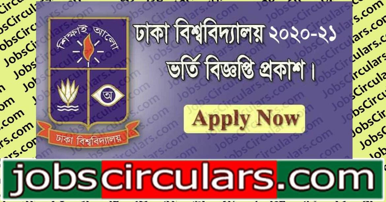 Dhaka University Admission Circular 2020-21। admission.eis.du.ac.bd