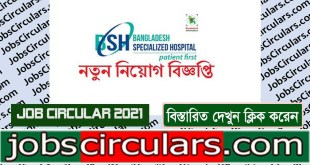 Bangladesh Specialized Hospital Limited